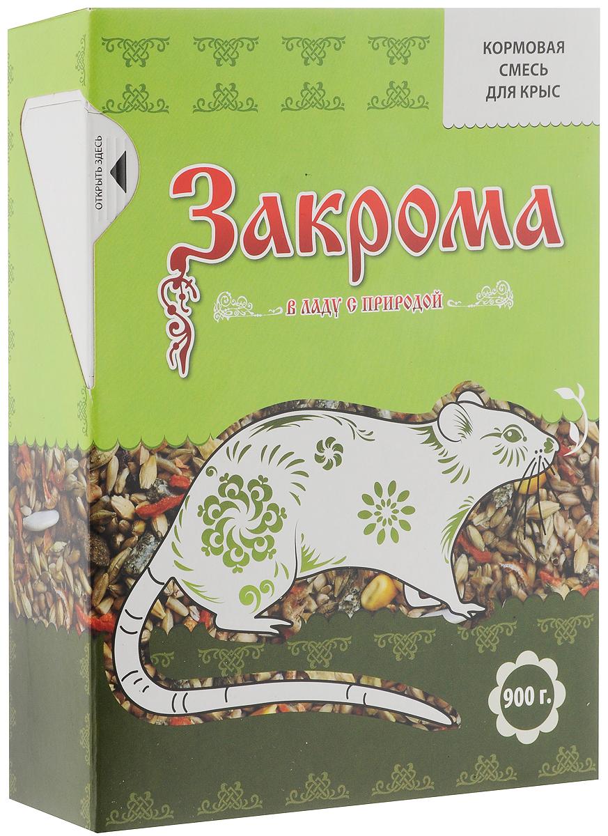 Корм для крыс Закрома, 900 г4620770270098Корм Закрома - это сбалансированное сочетание растительных компонентов. Корм обеспечит необходимое количество питательных веществ, минералов и натуральных витаминов для ежедневного кормления вашей крысы. В качестве дополнительного источника белка, кальция и железа в смесь добавлен сушёный гаммарус. Для повышения питательной ценности - мясные кусочки, содержащие большое количество аминокислот, минеральных веществ и витаминов, необходимых для грызуна. Употребляя корм Закрома, ваш питомец будет здоровым и активным. Товар сертифицирован.