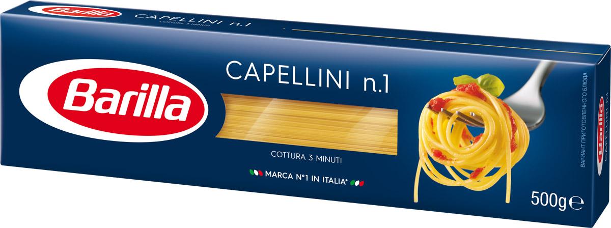 Barilla Capellini паста капеллини, 500 г