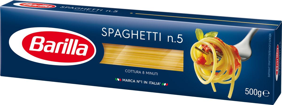Barilla Spaghetti паста спагетти, 500 г8076800195057Спагетти №5 - символ итальянской кухни, без преувеличения один из самых известных видов пасты. Свое название паста получила за внешнее сходство с тонким шпагатом (уменьшительно- ласкательная форма от итальянского spago). Благодаря оптимальной толщине, Спагетти №5 считается универсальным видом пасты, идеально сочетается как с густыми томатными, так и с нежными сливочными соусами. Уважаемые клиенты! Обращаем ваше внимание на то, что упаковка может иметь несколько видов дизайна. Поставка осуществляется в зависимости от наличия на складе.