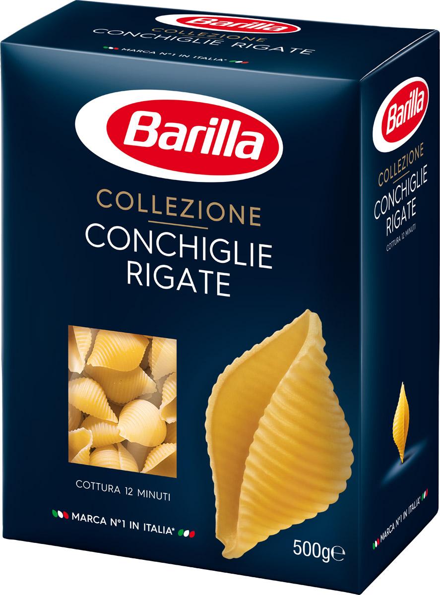 Barilla Conchiglie Rigate паста конкилье ригате, 500 г8076802085936Благодаря своей способности удерживать любой соус и вдохновленной морем, форме, Конкилье Ригате - один из самых излюбленных и знаменитых форматов пасты во всем мире. Они невероятно универсальны: они способны подчеркнуть вкус любого соуса, от самого простого и легкого до самого насыщенного и изысканного. Изящная вогнутая форма и рельефная структура поверхности Конкилье Ригате позволяют хорошо удерживать любой соус, даже самый легкий. Это настоящее произведение кулинарного искусства. Barilla советует попробовать Конкилье Ригате с традиционными соусами различных итальянских регионов. Например, кухня региона Апулья, в которой преобладают дары моря, предлагает оригинальный рецепт соуса с мидиями, брокколи и помидорами черри: это настоящая симфония цвета и ароматов средиземноморского побережья. Уважаемые клиенты! Обращаем ваше внимание на то, что упаковка может иметь несколько видов дизайна. Поставка осуществляется в зависимости от наличия на...
