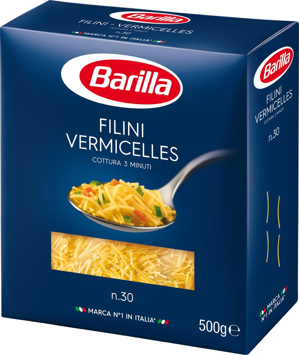 Barilla Filini филини паста, 500 г