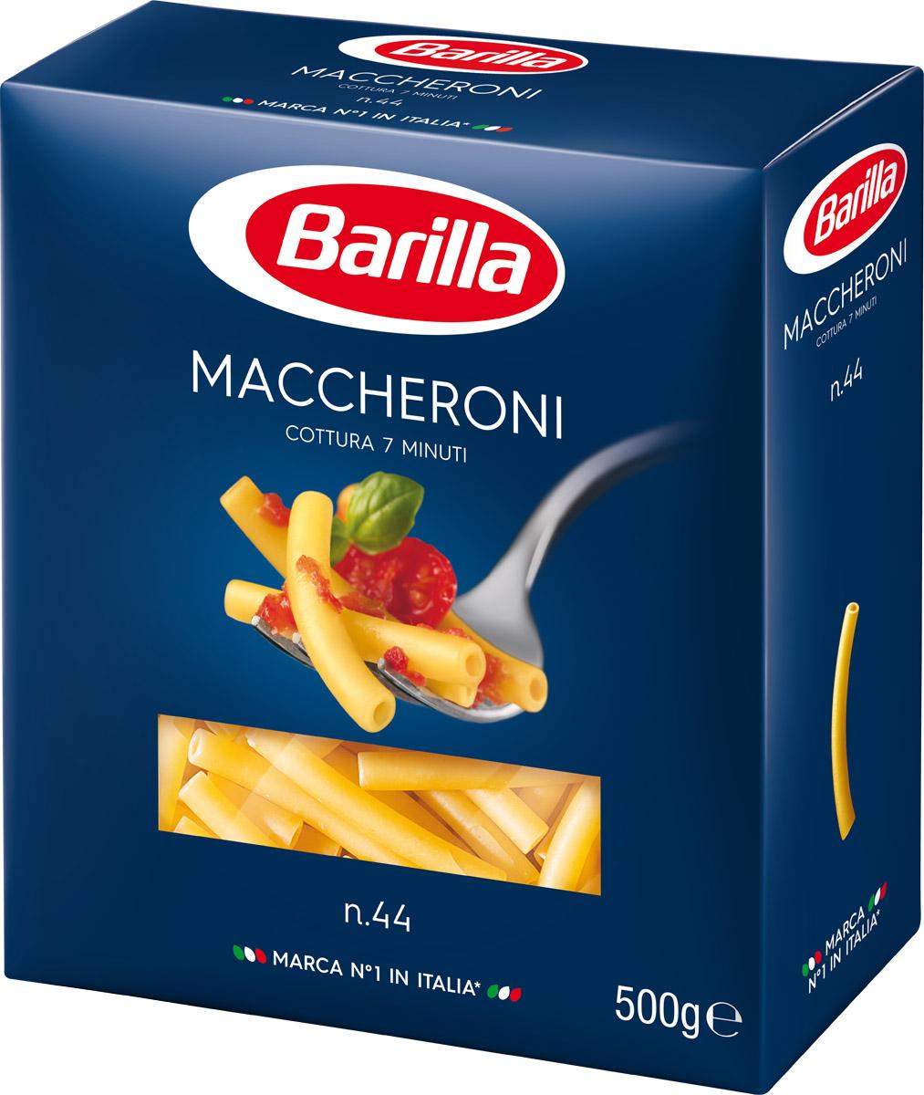 Barilla Maccheroni паста маккерони, 500 г8076808050440По одной из версий, некий римский кардинал, увидев их впервые на своем столе, воскликнул: О, ма карони! (О, как мило!). Маккерони - классика итальянской гастрономии, самый известный формат пасты, давший название этой продуктовой категории во всем мире. Маккерони - один из традиционных видов пасты. Не слишком короткие, не слишком широкие - они идеально подходят для экспериментов на кухне. Благодаря такой форме их можно использовать как с легкими, так и с густыми томатными, овощными и мясными соусами. Идеальный формат пасты для гарнира, прекрасно сочетается с густыми томатными, овощными и мясными соусами. Дети очень любят эту пасту с сыром и беконом. Если вы хотите попробовать блюдо с более выраженным вкусом, то вместо ветчины возьмите копченый бекон, добавьте вяленые помидоры, острый перец и сбрызните оливковым маслом. Уважаемые клиенты! Обращаем ваше внимание на то, что упаковка может иметь несколько видов дизайна. Поставка...