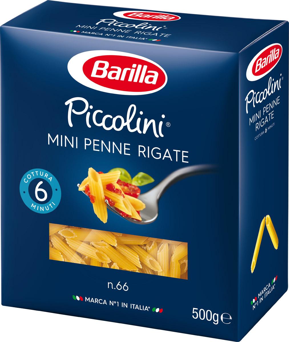 Barilla Mini Penne Rigate паста мини пенне ригате, 500 г