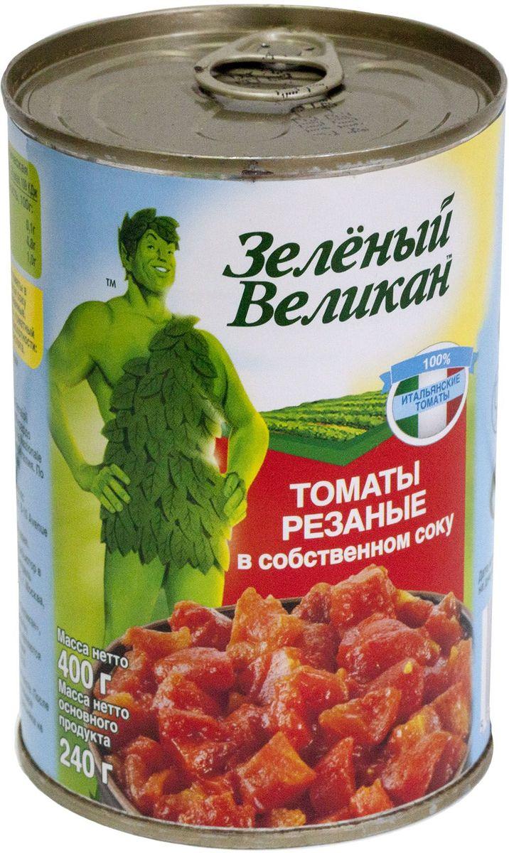 Зеленый великан томаты резаные в собственном соку, 400 г 18121