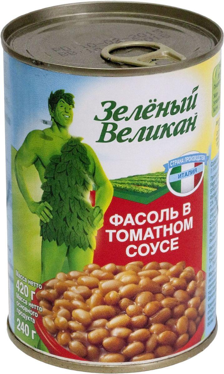 Зеленый великан фасоль в томатном соусе, 420 г 18122