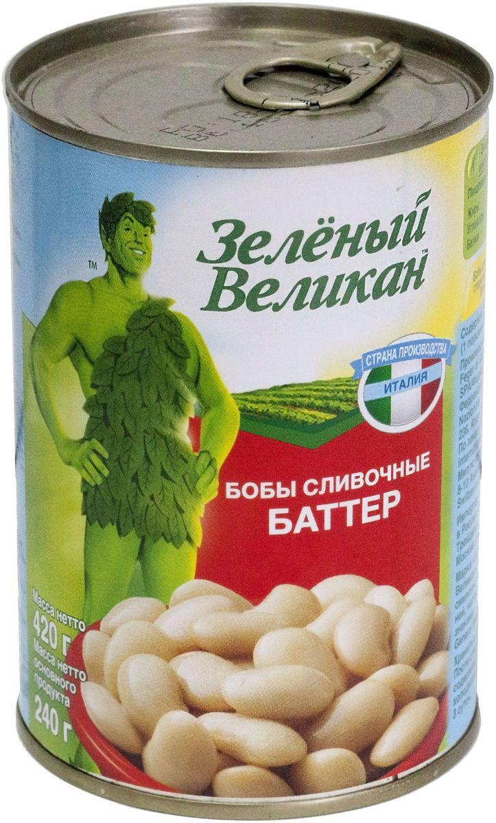 Зеленый великан бобы сливочные баттер, 420 г18128Бобы нежные, специальной консервации, очень хороши для салатов, и как самостоятельное блюдо или гарнир.