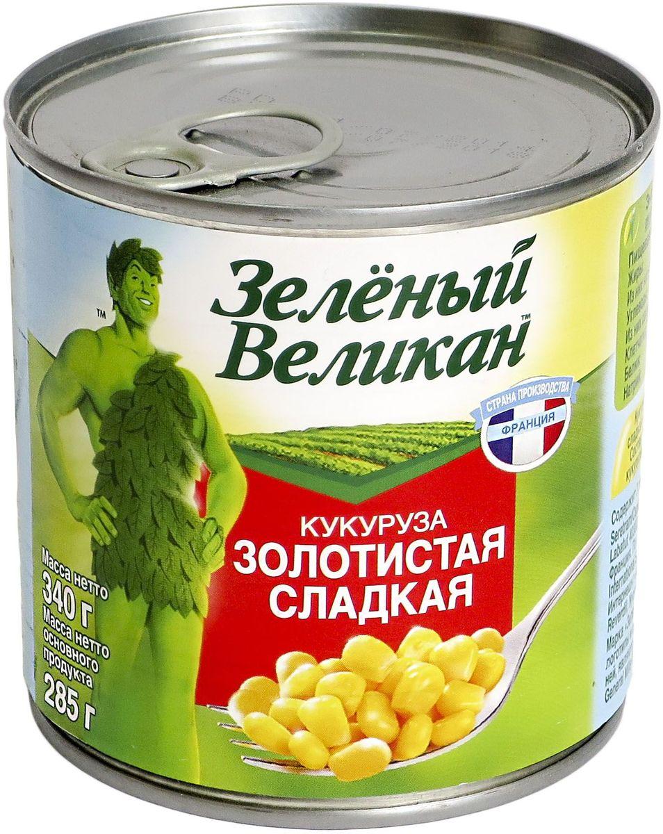 Зеленый великан кукуруза золотистая сладкая, 340 г 44514