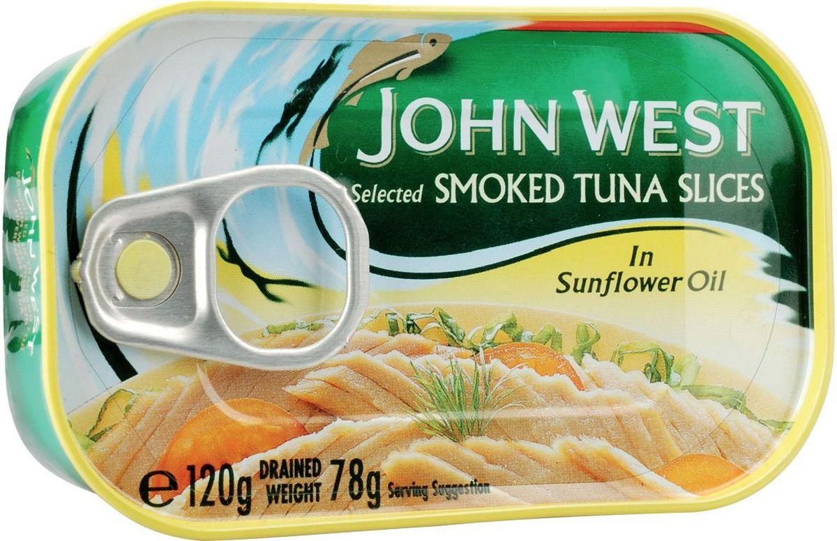 John West тунец кусочками подкопченный в подсолнечном масле, 120 г64107
