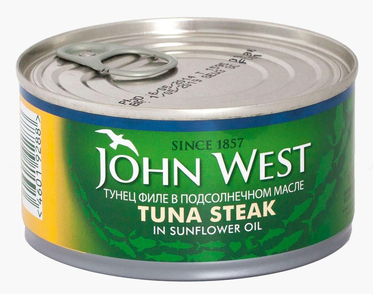 John West тунец филе в подсолнечном масле, 200 г64421
