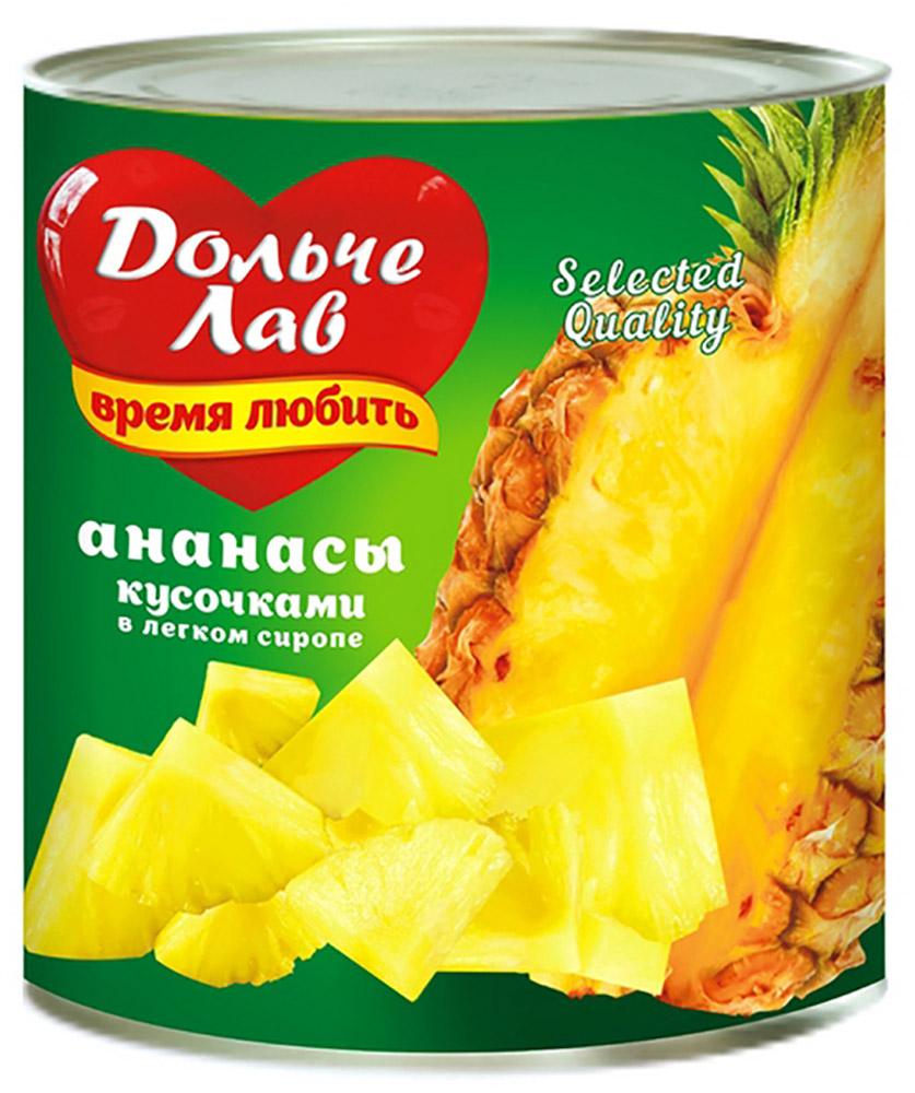 Дольче Лав ананасы кусочками в сиропе, 850 мл