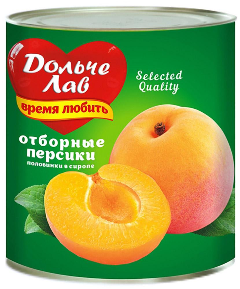 Дольче Лав персики половинками в сиропе, 2,65 л0102211061130000Персики в легком сиропе (половинки) Дольче Лав - это вкусное лакомство, обладающее не только высокой питательной ценностью, но и некоторыми полезными свойствами свежих плодов. Несмотря на консервацию в сахарном сиропе, персики обладают крайне низкой калорийностью, быстро насыщают и совсем не вредят фигуре. В состав персиков входят только отборные персики, собранные на пике зрелости, и натуральный персиковый сок.