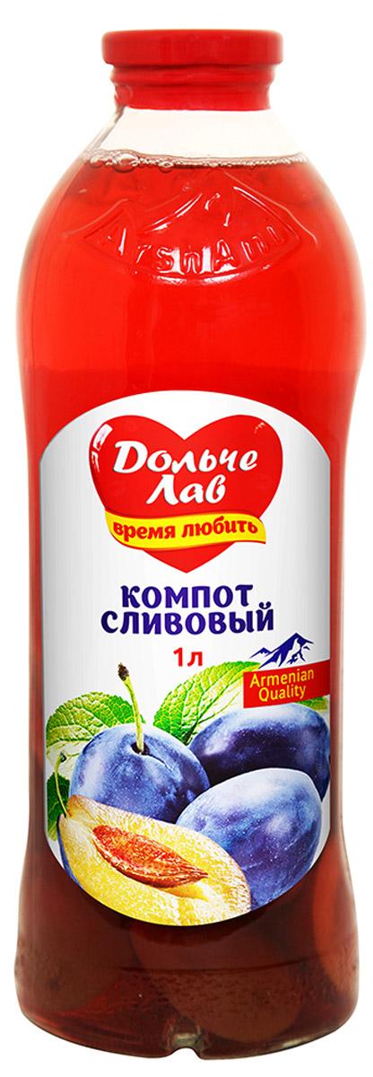 Дольче Лав компот сливовый, 1 л0105112062310008Сливовый компот Дольче изготовлен исключительно из натурального сырья, выращенного на территории Армении.
