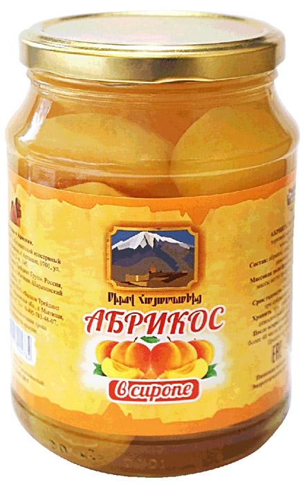 Дольче Лав абрикос в сиропе, 720 мл