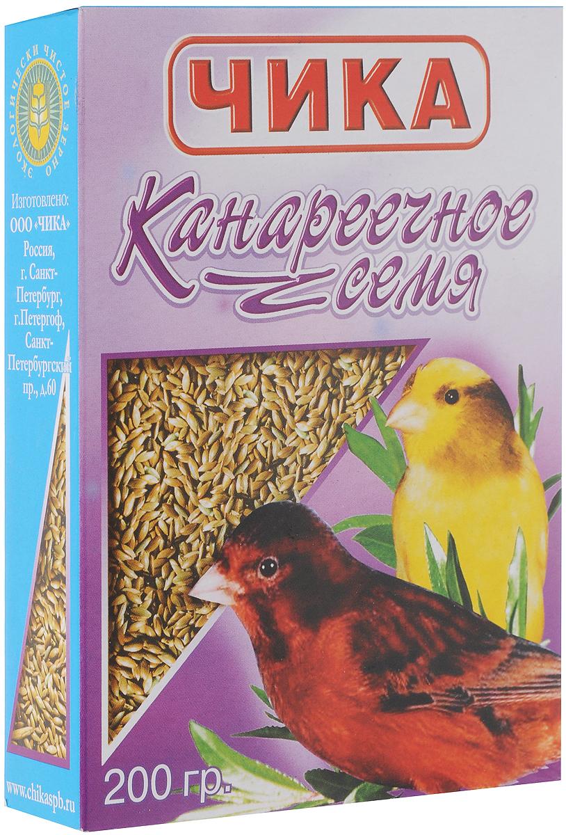 Корм для птиц Чика Канареечное семя, 200 г4607045060127Чика Канареечное семя - это наиболее питательный корм-деликатес для канареек, волнистых и средних попугаев. Содержит легко усвояемые белки (16-19%), жиры (5%), фосфорную известь, минеральные соли и другие необходимые вещества. В зерновой смеси канареечное семя может составить от 20 до 30%, а для перелинявших и ослабленных птиц – до 50%. Употребляя добавку к корму Чика Канареечное семя, ваш питомец будет здоровым и жизнерадостным. Товар сертифицирован.