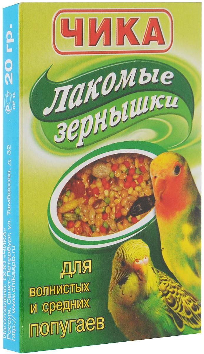 Лакомство для волнистых и средних попугаев Чика Лакомые зернышки, 20 г4607045060202Лакомство Чика Лакомые зернышки - это замечательная альтернатива постоянному рациону вашего попугая. Отборные зерна, орехи, овощи, фрукты оказывают общеукрепляющее действие на организм, являясь, в то же время, прекрасным лакомством. Для радостной и счастливой жизни побалуйте вашего любимца лакомством Чика Лакомые зернышки. Товар сертифицирован.