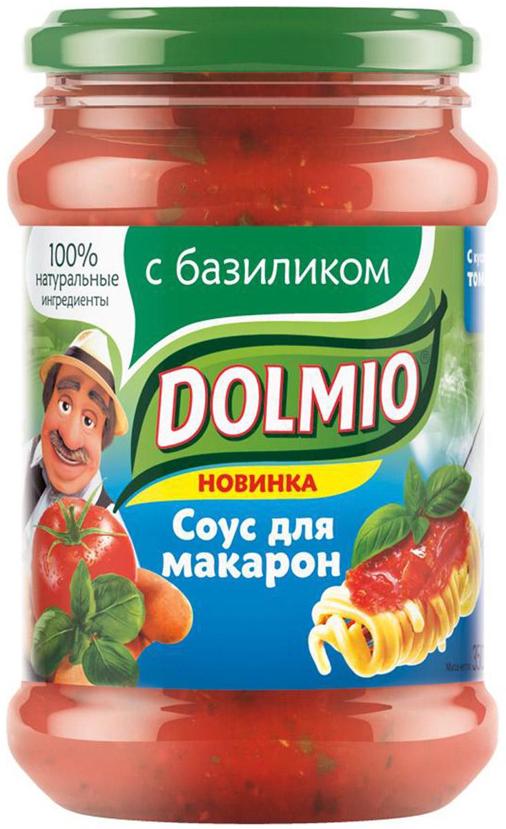 Dolmio с базиликом, соус для макарон, 350 г10108042/3286мСозревшие под жарким солнцем томаты и ароматный базилик сделают обыкновенные блюда с макаронами необыкновенными. Просто добавь соус в самом конце, когда все уже почти готово. Вкуснее не придумаешь.