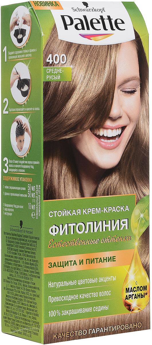 PALETTE Краска для волос ФИТОЛИНИЯ оттенок 400 Средне-русый, 110 мл9352535Откройте для себя больше ухода для более интенсивного цвета: новая питающая крем-краска Palette Фитолиния, обогащенная 4 маслами и молочком Жожоба. Насладитесь невероятно мягкими и сияющими волосами, полными естественного сияния цвета и стойкой интенсивности. Питательная формула обеспечивает надежную защиту во время и после окрашивания и поразительно глубокий уход. А интенсивные красящие пигменты отвечают за насыщенный и стойкий результат на ваших волосах. Побалуйте себя широким выбором натуральных оттенков, ведь палитра Palette Фитолиния предлагает оригинальную подборку оттенков для создания естественных цветовых акцентов и глубокого многогранного цвета.