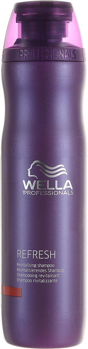 Wella Стимулирующий шампунь Balance Line, 250 мл116255Для кожи, требующей особого ухода, отлично подойдет стимулирующий шампунь из серии Wella Balance Line. Это средство хорошо тем, что оно прекрасно тонизирует волосы, улучшая их внешний вид и состояние. В состав шампуня входит ментол, который, вместе с рядом других компонентов, обеспечивает активизацию циркуляции крови. Кроме того, ментол оказывает легкое охлаждающее действие. В результате вы ощутите приятную свежесть. Шампунь также позволяет снизить зуд, раздражение, укрепляет волосы. Средство превосходно очищает волосы, охлаждает кожу, освежает ее.