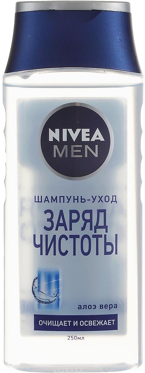 NIVEA Шампунь «Заряд чистоты» 250 мл100385396Ничего лишнего, просто мужской шампунь на каждый день! Шампунь для мужчин ЗАРЯД ЧИСТОТЫ был разработан специально для ежедневного применения и не содержит вредных химических ингредиентов. Его легкая формула бережно очищает волосы и имеет приятный свежий запах благодаря экстракту лайма. Как это работает •Не содержит парабенов, искусственных красителей и силиконов •Бережно очищает волосы и кожу головы •Придает ощущение свежести •Подходит для ежедневного применения