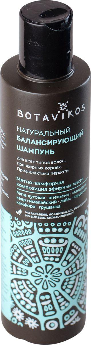 Botanika Балансирующий бальзам для волос, 200 мл4640001812422
