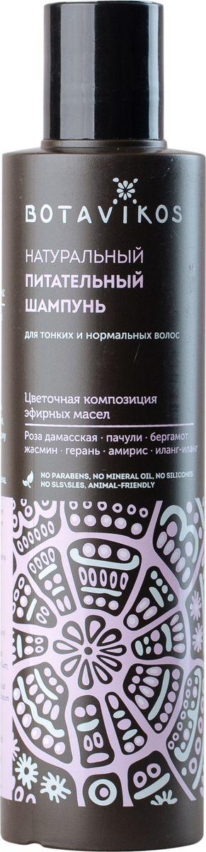 Botanika Питательный шампунь для волос, 200 мл4640001812279