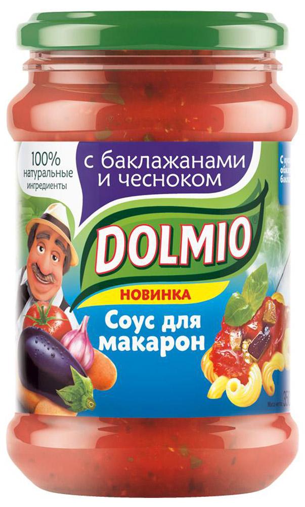 Dolmio с баклажанами и чесноком, соус для макарон, 350 г10108046/3288мРожки, бантики, спирали – макароны любят разнообразие. А чтобы вкус блюд был тоже в новинку, попробуй добавить соус Dolmio. Подрумянившиеся на солнце томаты, спелые баклажаны и душистый чеснок позволят вкусу макарон раскрыться по-новому. Такое сочетание домашние оценят.