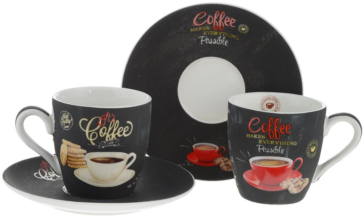 Набор кофейный Nuova R2S Время для кофе, 4 предмета1015ICTTКофейный набор Nuova R2S Время для кофе состоит из 2 чашек и 2 блюдец. Изделия выполнены из высококачественного фарфора и оформлены в кофейной тематике. Такой набор станет прекрасным украшением стола и порадует гостей изысканным дизайном и утонченностью. Кофейный набор Nuova R2S Время для кофе идеально впишется в любой интерьер, а также станет идеальным подарком для ваших родных и близких. Объем чашки: 90 мл. Диаметр чашки (по верхнему краю): 6 см. Высота чашки: 6,5 см. Диаметр блюдца (по верхнему краю): 12 см. Высота блюдца: 1,5 см.