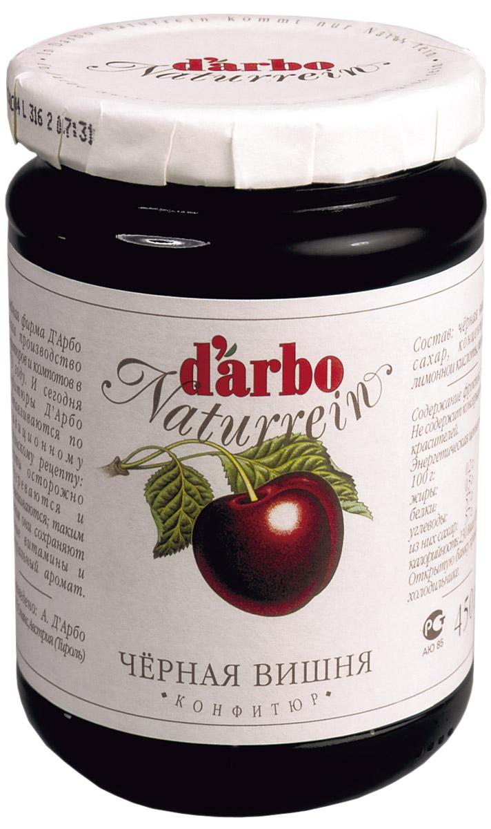 Darbo конфитюр черная вишня, 450 г22120Не содержит консервантов и красителей. В 1879 году Рудольф Дарбо основал предприятие, которое стало одним из самых успешных в Австрии - A. Darbo AG в Тироле. В 1997 году ему было присуждено звание лучшей Тирольской торговой марки. Конфитюры DArbo экспортируются более чем в 40 стран мира. По всему миру брэнд DArbo Naturrein гарантирует высокое качество конфитюров, меда и компотов. Для DArbo Naturrein используются только свежие фрукты и ягоды из самых лучших регионов мира. Компания покупает розовые абрикосы в Венгрии, киви в Новой Зеландии, черную вишню в Швейцарии, бузину в Сирии и клюкву в Швеции. Многолетний опыт и связи среди компаний, торгующих фруктами, позволяют DArbo стоять в первых рядах при покупке высококачественных фруктов.