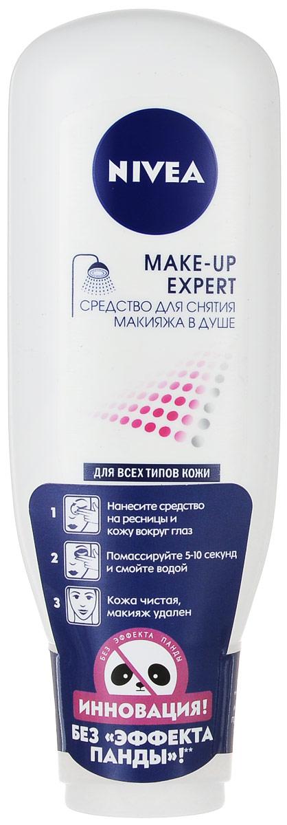Make-up Expert Средство для снятия макияжа в душе 150 мл