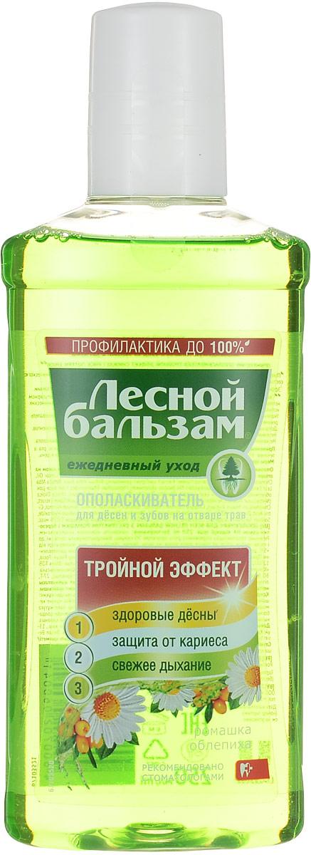 Лесной Бальзам Бальзам-ополаскиватель для полости рта С экстрактом ромашки и облепихой 250 мл