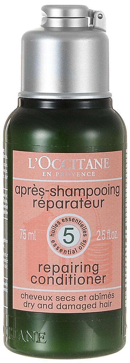 Кондиционер для волос LOccitane, восстанавливающий, 75 мл347638Формула кондиционера LOccitane на основе 100% натурального комплекса, сочетающего пять эфирных масел (ангелика, лаванда, иланг-иланг и сладкий апельсин) и масло сладкого миндаля для сухих, поврежденных волос. Благодаря восстанавливающим, укрепляющим и регенеративным свойствам, бальзам питает и восстанавливает волосы, облегчает расчесывание, возвращает волосам шелковистость, блеск и жизненную силу. Характеристики: Объем: 75 мл. Артикул: 054055. Производитель: Франция. Loccitane (Л окситан) - натуральная косметика с юга Франции, основатель которой Оливье Боссан. Название Loccitane происходит от названия старинной провинции - Окситании. Это также подчеркивает идею кампании - сочетании традиций и компонентов из Средиземноморья в средствах по уходу за кожей и для дома. LOccitane использует для производства косметических средств натуральные продукты: лаванду, оливки, тростниковый сахар, мед, миндаль, экстракты винограда и белого чая, эфирные...