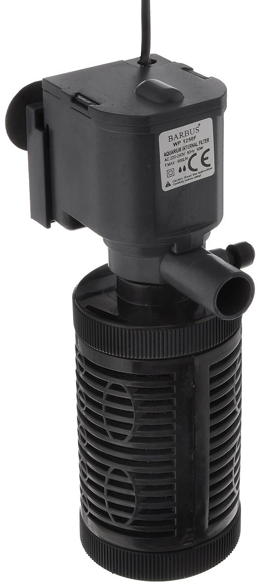 Фильтр аквариумный внутренний Barbus, стаканного типа, 800 л/ч, 10 ВтWP-1250FАквариумный фильтр Barbus предназначен для фильтрации и аэрации воды в аквариумах. Механическая фильтрация происходит за счет губки (входит в комплект), которая поглощает грязь и очищает воду. Система стаканного типа фильтра позволяет использовать фильтр для био-наполнителя. Особенностью конструкции фильтра стаканного типа является то, что корпус с помпой остается в аквариуме, в то время как стакан фильтра снимается вместе с губкой для очистки. Фильтр может использоваться как в традиционных пресноводных аквариумах, так и в морских. Аквариумный фильтр Barbus эффективно очищает воду и практически бесшумен. Полностью погружной. Фильтрация необходима для нормальной жизнедеятельности обитателей вашего аквариума. Вода, прошедшая своевременную очистку от мути и взвеси, является залогом здоровой устойчивой экосистемы. Мощность: 10 Вт. Напряжение: 220-240 В. Частота: 50/60 Гц. Производительность: 800 л/ч. Рекомендуемый объем...