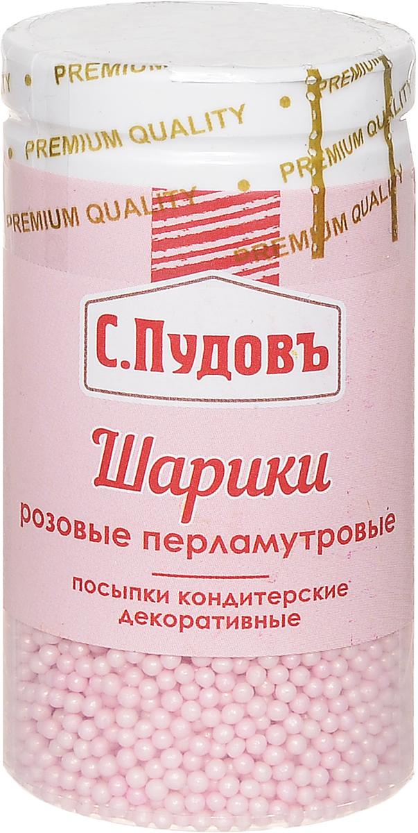Пудовъ посыпки шарики розовые перламутровые, 55 г