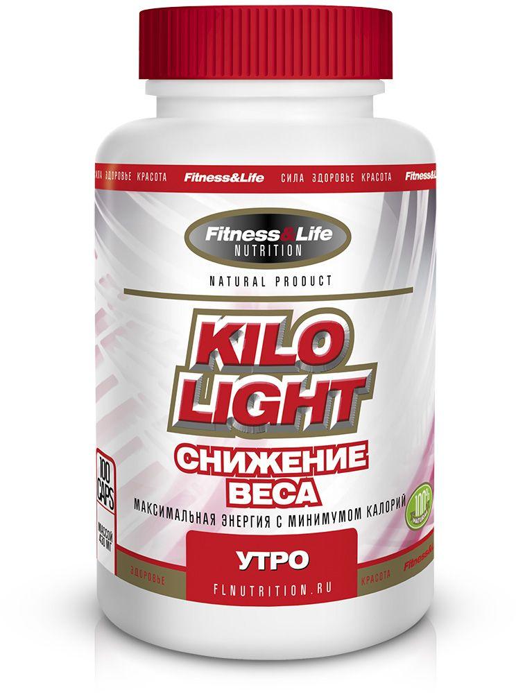 Пищевая добавка Fitness&Life Kilo-Light утро, 100 таблеток, 100 таблеток4605920001302Снижение (нормализация) веса. Уникальный комплекс из трех разных препаратов, каждый из которых принимается в свое время (утро, день, вечер), рассчитанный на сбрасывание лишнего веса тремя разными способами. Kilo-Ligt (утро) дает человеку необходимую в течение дня энергию в условиях пищевого дефицита. Вечерний прием Kilo-Ligt (ночь) регулирует процесс сжигания жиров в организме во время сна. Дневной прием Kilo-Ligt (день) даст вам энергию и будет способствовать блокировке аппетита. Наименование ингредиентов Количество ингредиентов, мг/табл Экстракт гуараны 100,0 L-карнитин 47,0 Экстракт зеленого чая 45,0 Корневища с корнями лапчатки белой 23,0 Пыльца цветочная (обножка) 18,3 Синефрин 17,5 Порошок ламинарии 0,07 Товар не является лекарственным средством. Товар не рекомендован для лиц младше 18 лет. Могут быть противопоказания и следует предварительно проконсультироваться со специалистом.