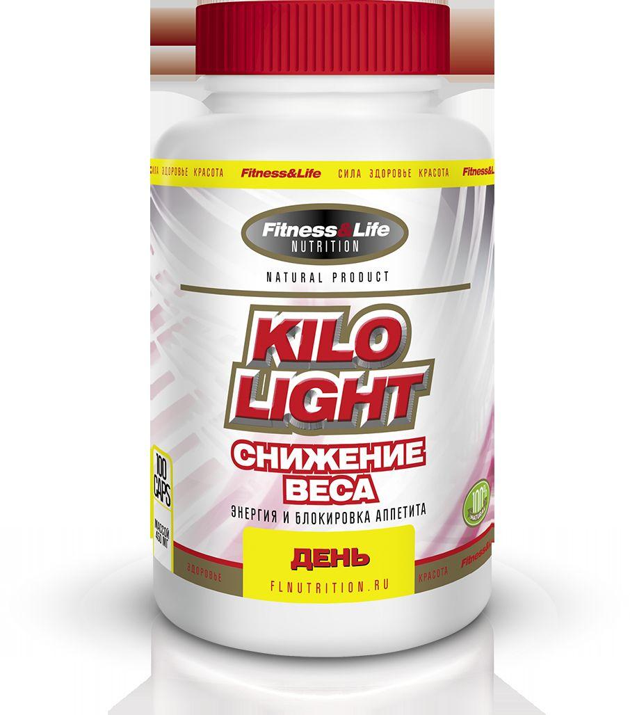 Пищевая добавка Fitness&Life Kilo-Light день, 100 таблеток, 100 таблеток4605920001319Снижение (нормализация) веса. Уникальный комплекс из трех разных препаратов, каждый из которых принимается в свое время (утро, день, вечер), рассчитанный на сбрасывание лишнего веса тремя разными способами. Kilo-Ligt (утро) дает человеку необходимую в течение дня энергию в условиях пищевого дефицита. Вечерний прием Kilo-Ligt (ночь) регулирует процесс сжигания жиров в организме во время сна. Дневной прием Kilo-Ligt (день) даст вам энергию и будет способствовать блокировке аппетита. Наименование ингредиентов Количество ингредиентов, мг/табл Корни одуванчика лекарственного 90,0 L-карнитин 70,0 Корневища с корнями лапчатки белой 25,0 Дигидрокверцетин 24,0 Пыльца цветочная (обножка) 20,0 Аскорбиновая кислота 12,0 Кальция D-пантотенат 5,0 Рибофлавин 0,9 Пиридоксина гидрохлорид 0,8 Тиамина гидрохлорид 0,8 Пиколинат хрома 0,06 Товар не является лекарственным средством. Товар не рекомендован для лиц младше 18 лет. Могут быть противопоказания и следует...