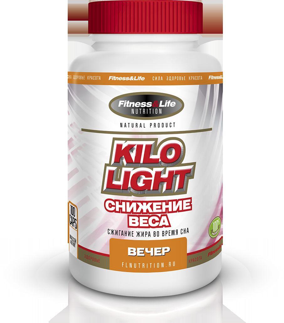 Пищевая добавка Fitness&Life Kilo-Light вечер, 100 таблеток, 100 таблеток4605920001326Снижение (нормализация) веса. Уникальный комплекс из трех разных препаратов, каждый из которых принимается в свое время (утро, день, вечер), рассчитанный на сбрасывание лишнего веса тремя разными способами. Kilo-Ligt (утро) дает человеку необходимую в течение дня энергию в условиях пищевого дефицита. Вечерний прием Kilo-Ligt (ночь) регулирует процесс сжигания жиров в организме во время сна. Дневной прием Kilo-Ligt (день) даст вам энергию и будет способствовать блокировке аппетита. Наименование ингредиентов Количество ингредиентов, мг/табл Триптофан 70,0 L-карнитин 60,0 Корневища с корнями валерианы лекарственной 55,0 Пыльца цветочная (обножка) 20,0 Пиколинат хрома 0,06 Товар не является лекарственным средством. Товар не рекомендован для лиц младше 18 лет. Могут быть противопоказания и следует предварительно проконсультироваться со специалистом.