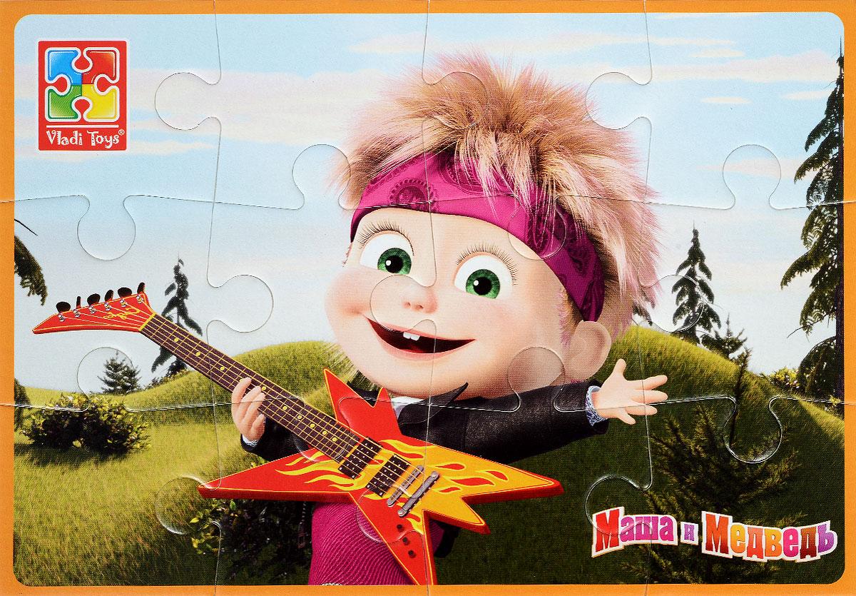 Vladi Toys Пазл для малышей Маша с гитаройVT1103-31Пазл для малышей Vladi Toys Маша с гитарой состоит из крупных мягких деталей, подойдет для самых маленьких детей. Все детали легко соединяются между собой. Собрав этот пазл, включающий в себя 12 элементов, вы получите картинку с изображением главной героини мультфильма Маша и Медведь с гитарой в руках. Пазл научит ребенка усидчивости, умению доводить начатое дело до конца, поможет развить внимание, память, образное и логическое мышления, сенсорно-моторную координацию движения рук. Крупная и яркая форма собираемых элементов картинки способствует развитию мелкой моторики, которая напрямую влияет на развитие речи и интеллектуальных способностей. В дальнейшем хорошая координация движений рук поможет ребенку легко овладеть письмом.