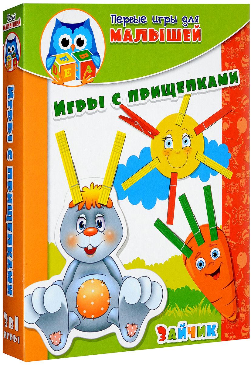Vladi Toys Обучающая игра с прищепками Зайчик 3 в 1VT1307-04Обучающая игра с прищепками Vladi Toys Зайчик - это оригинальный способ занять непоседливого малыша. Ребенку предлагается дополнить фигурные картинки недостающими элементами в виде разноцветных прищепок. Такой набор станет хорошим помощником родителям в развитии детей. В комплекте 8 фигурок, 4 прищепки.