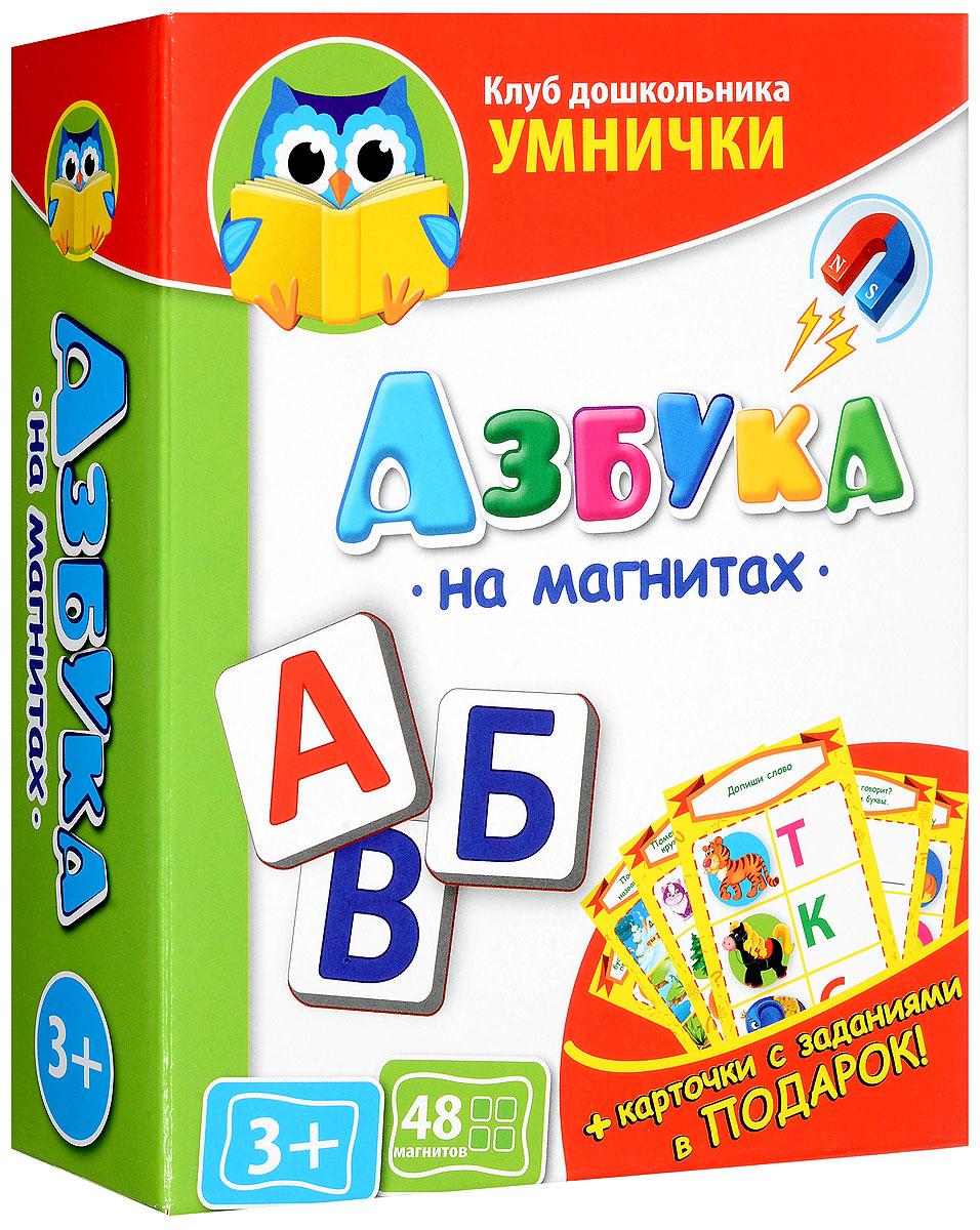 Vladi Toys Обучающая игра Азбука на магнитахVT1502-01Обучающая игра Vladi Toys Азбука на магнитах включает 48 мягких элементов с буквами на магнитах, а также 6 карточек с заданиями. Вашему ребенку будет очень интересно играть с магнитами, вешая их на холодильник, пока вы заняты кулинарными делами. Буквы в наборе дублируются, благодаря чему можно составлять слова и даже целые предложения. Прикрепив карточку с заданиями магнитиком на холодильник, задавайте ребенку вопросы, помогите малышу найти правильный ответ-магнитик.