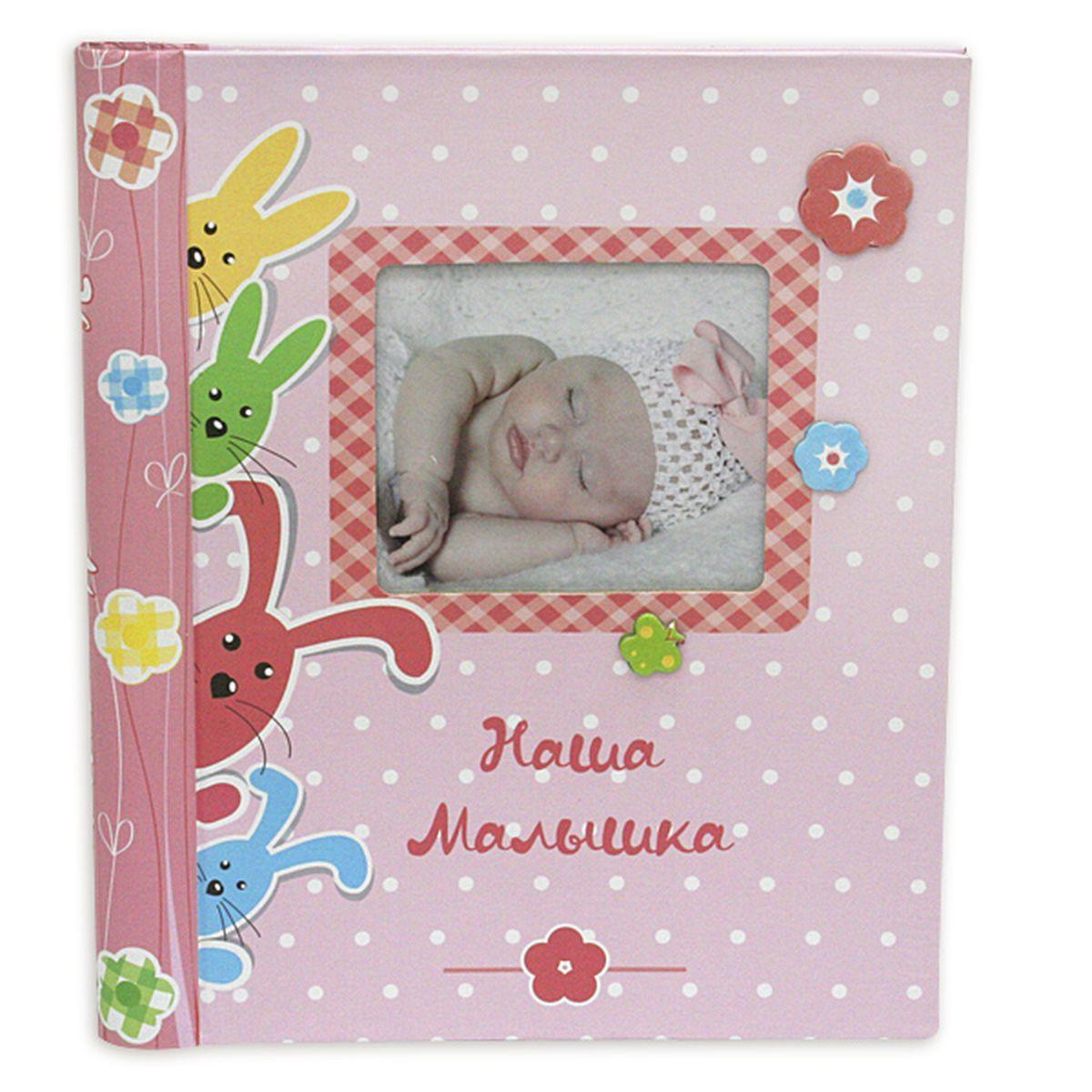 Фотокнига Pioneer Our Baby 6, цвет: розовый, 23 x 28 см46428 FAОсобенности - 20 страниц-анкет для заполнения, рамка для фото тип - фотокнига размещение - 20 фотографий тип скрепления - спираль формат фотографий - 23*28см материал страниц - бумага тип страниц - магнитный