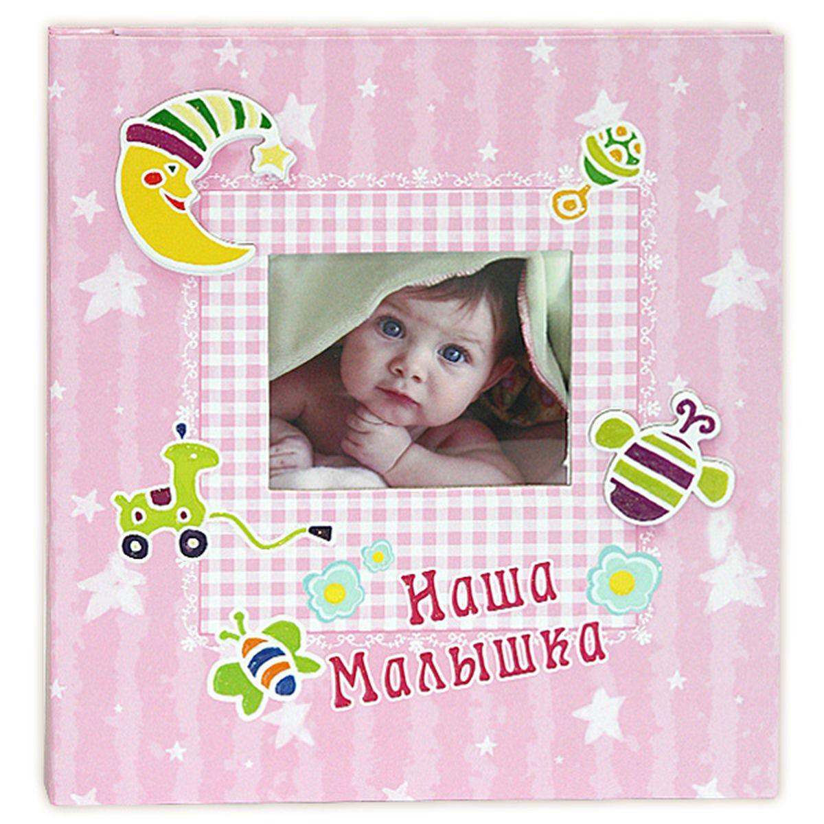 Фотокнига Pioneer Our Baby 6, цвет: розовый, 26 x 28 см46418 FAРазмер фотографий: 26x28 см. Цвет: розовый.