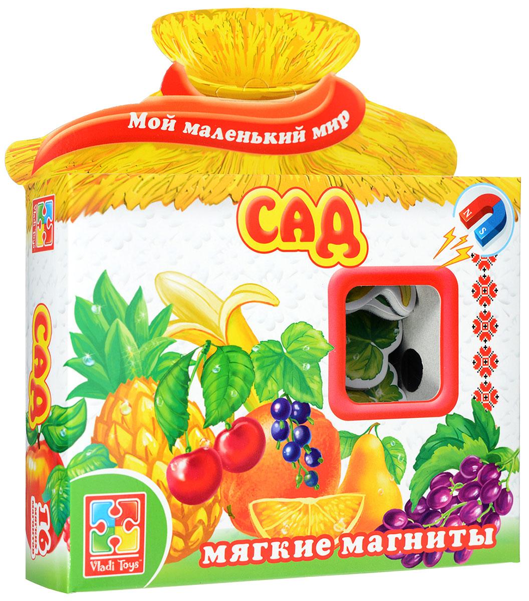 Vladi Toys Развивающая игра СадVT3101-01С развивающей магнитной игрой Vladi Toys Сад ваш малыш расширит свои познания об окружающем его мире, увеличит свой словарный запас, сможет весело и познавательно проводить время. Игра познакомит малыша с некоторыми фруктами и ягодами. С фигурными магнитиками можно играть на специальном магнитном планшете или просто на любой ровной металлической поверхности. В рекомендациях предлагается несколько вариантов игр. Обучающая игра на магнитах Vladi Toys научит ребенка соотносить название объекта с его изображением. В наборе 16 мягких магнитов толщиной 3 мм.