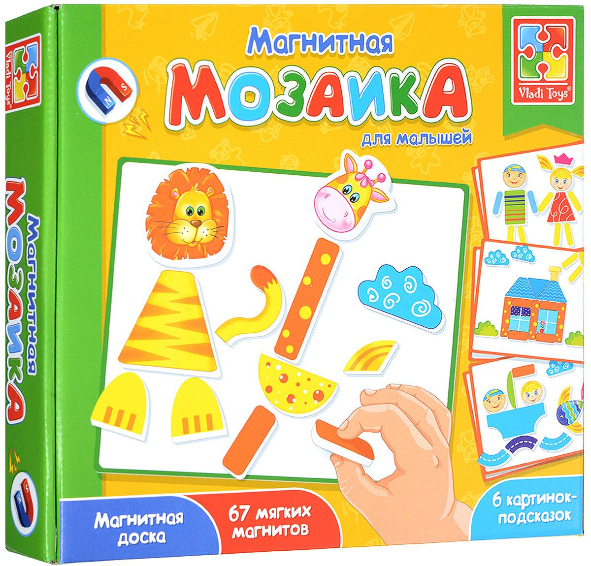 Vladi Toys Мозаика магнитная Львенок и жирафVT3701-02Магнитная мозаика Vladi Toys Львенок и жираф увлечет ребенка и будет способствовать развитию его творческих навыков. Элементы мозаики сделаны на магнитной основе, но при этом они мягкие на ощупь. Если ребенку надоела мозаика, он может взять в руки многоразовый маркер и рисовать им на другой стороне магнитной доски. Подобная игра развивает у ребенка творческий потенциал и любовь к искусству. Мозаика состоит из 67 деталей и специальной магнитной доски, на которой удобно складывать картинки или рисовать. В набор также входит инструкция, которой можно воспользоваться для сборки картинок по представленным образцам, а можно включить фантазию и создавать оригинальные рисунки самостоятельно. Магнитная мозаика позволит фантазировать и собирать забавных персонажей из магнитных деталей. Можно собирать картинки и по представленным образцам, но не менее интересно придумывать их самим.