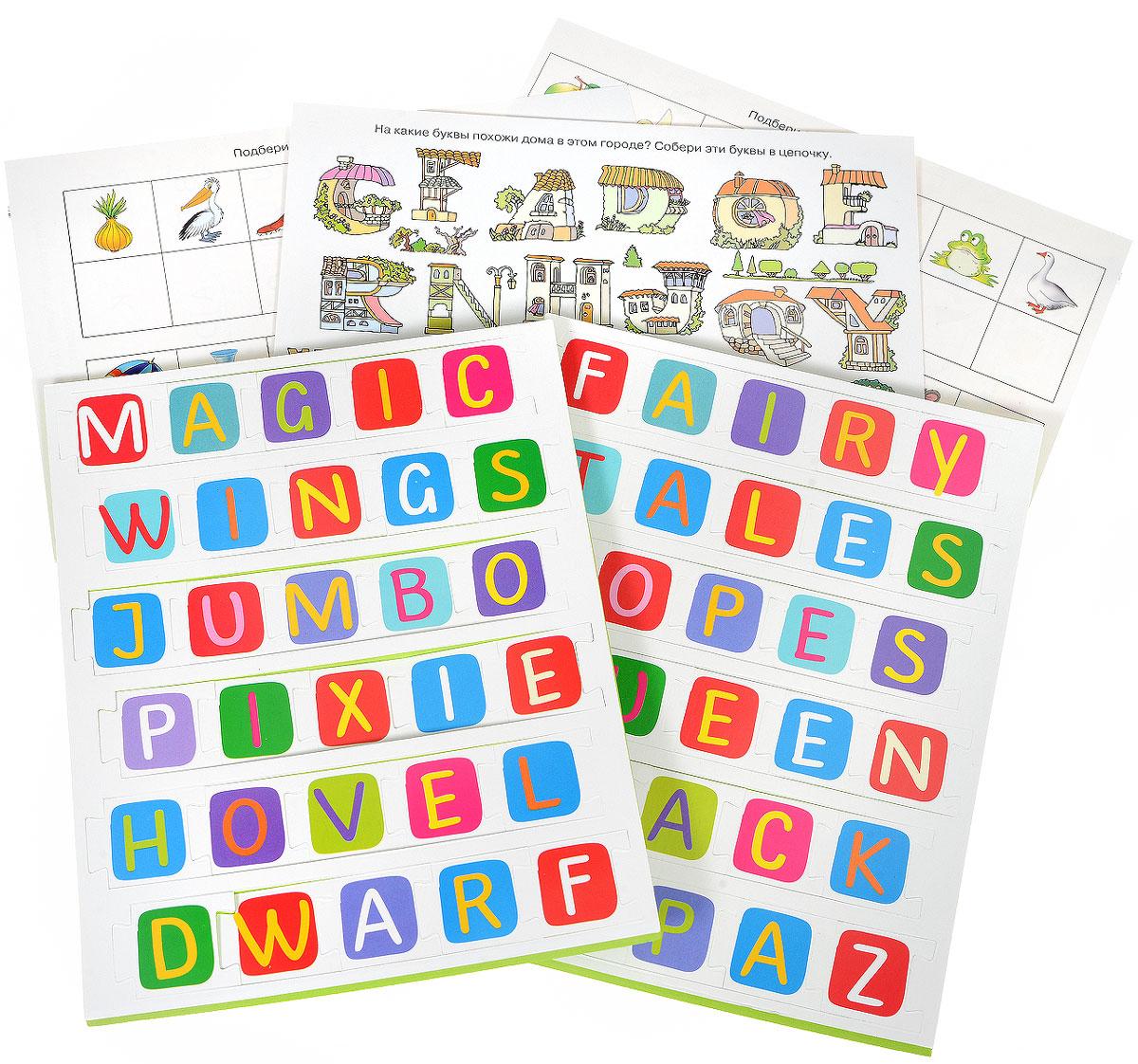 Айрис-пресс Обучающая игра Касса букв English25774Обучающая игра Айрис-пресс Касса букв с игровыми полями предназначена для обучения детей английскому языку. С помощью набора можно проводить всевозможные развивающие игры, в ходе которых ребенок познакомится с буквами английского языка, научится узнавать и запоминать графический образ буквы, составлять из букв слова, начнет осваивать первые навыки чтения на английском языке. Для активизации и закрепления знаний в наборе приложены рабочие листы - игровые поля, на которых дети сами могут выполнить увлекательные задания.