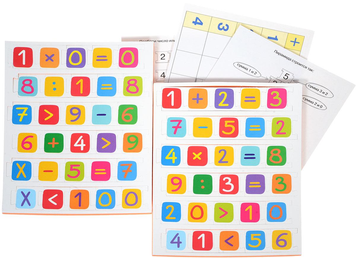 Айрис-пресс Обучающая игра Касса цифр25776, 978-5-8112-6500-8Обучающая игра Айрис-пресс Касса цифр - это увлекательная настольная игра для быстрого обучения счету, развития логического мышления и моторики. Набор состоит из 60 объемных карточек-пазлов с цифрами и математическими знаками. Карточки выполнены из мягкого, прочного и безопасного материала. Они удобно ложатся в детскую ручку и отлично подходят для познавательных игр. С помощью Кассы цифр можно проводить всевозможные развивающие игры, в ходе которых малыш познакомится с цифрами и математическими знаками, научится считать и сравнивать, подбирать числа и математические выражения к картинкам. Для активизации и закрепления знаний в наборе приложены рабочие листы - игровые поля, на которых дети сами могут выполнить увлекательные задания.