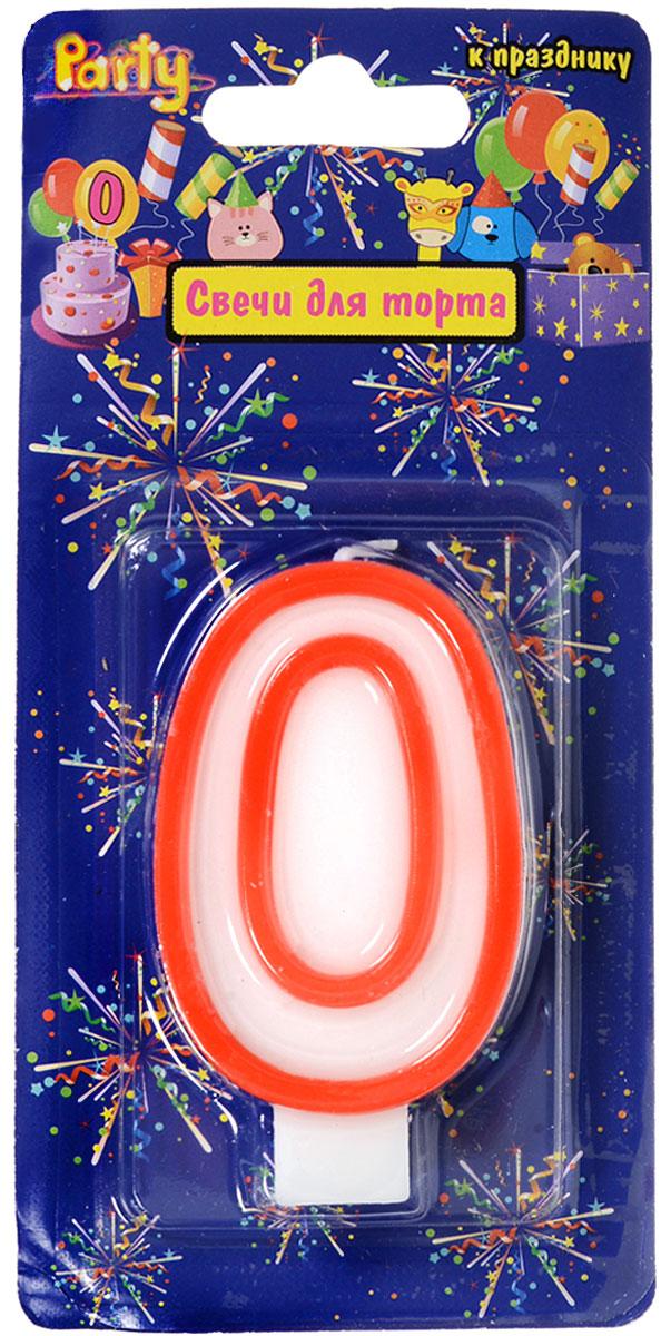 Action! Свеча-цифра для торта 0 лет цвет красныйAPI0318-0_красныйСвеча-цифра для торта Action! выполнена в форме цифры 0 из белого парафина с красным контуром по краям. Свеча-цифра создает неповторимую атмосферу праздника и прекрасно вписывается в любой интерьер. Свеча для торта - отличный способ порадовать любого человека.