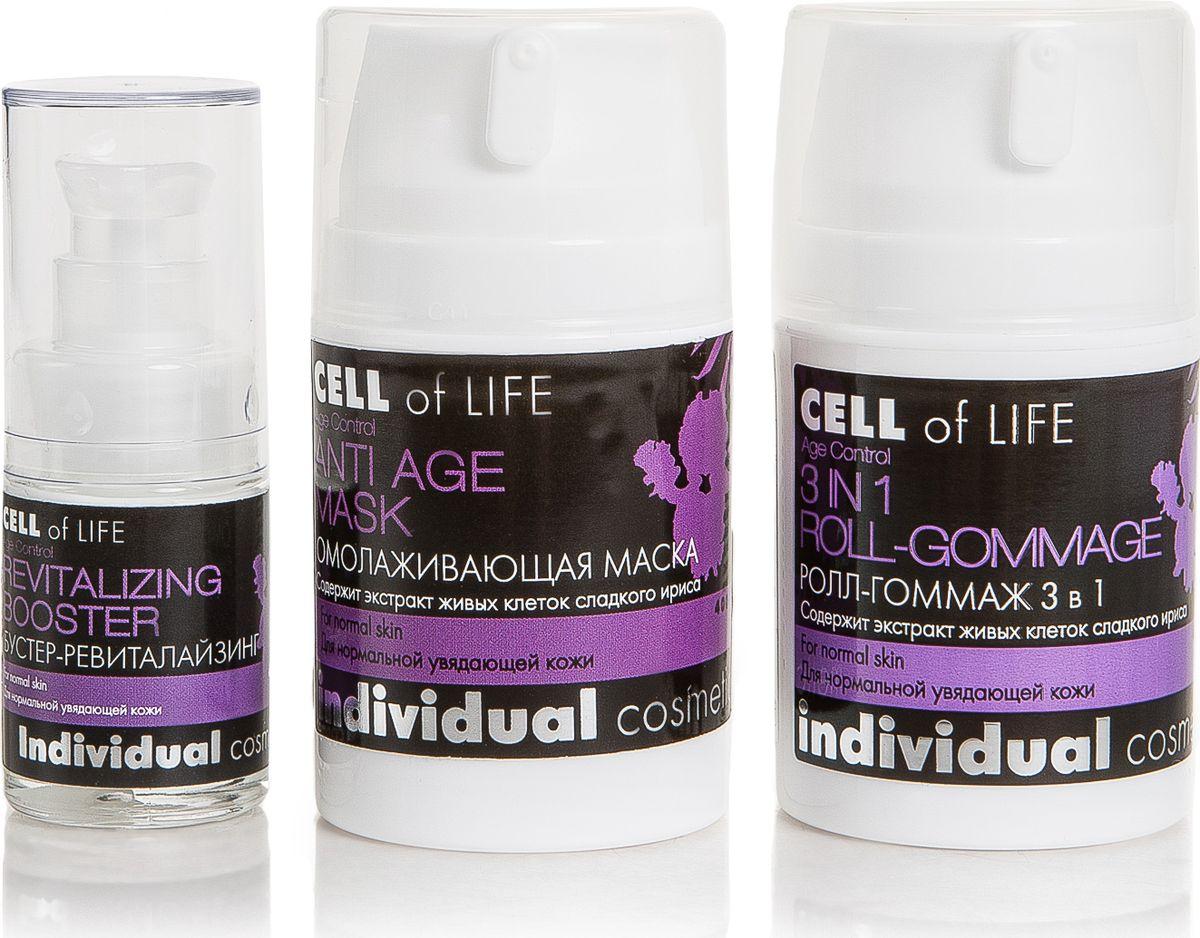 I.C.Lab Individual cosmetic набор АнтиЭйдж для нормальной кожи лица11003Набор включает в себя косметические средства, разработанные для зрелой и стареющей кожи. Живые клетки сладкого ириса способствуют усилению регенерации, выработке коллагена и эластана. Стимулируется метаболическая активность, благодаря этому повышается эластичность кожи и уменьшается глубина морщин. Применение: Шаг 1. Ролл-гомаж 3 в 1 с живыми клетками сладкого ириса, 50 мл. Представляет собой мягкую глиняную маску-гоммаж. Сочетает в себе сразу 2 процедуры: механическое очищение поверхности кожи от старых клеток и легкий стимулирующий массаж. Шаг 2. Омолаживающая маска с живыми клетками сладкого ириса, 50 мл. Шаг 3. Бустер-ревиталайзинг с живыми клетками сладкого ириса, 15 мл. Курс 30 дней.