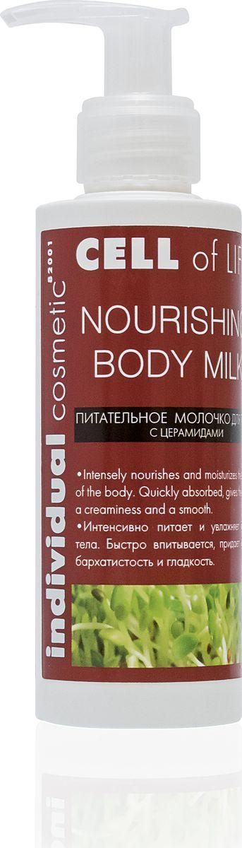 I.C.Lab Individual cosmetic Питательное молочко для тела с церамидами, 150мл.82001Молочко для тела идеально подходит для сухой кожи: оно не только увлажняет поверхность кожи, но и обеспечивает более глубокое питание. Церамиды- ключевые структурные элементы рогового слоя, оказывающие непосредственное влияние на проницаемость кожи. Нанесенные на кожу церамиды, способны восстанавливать дефекты в межклеточной структуре, вызванные старением.