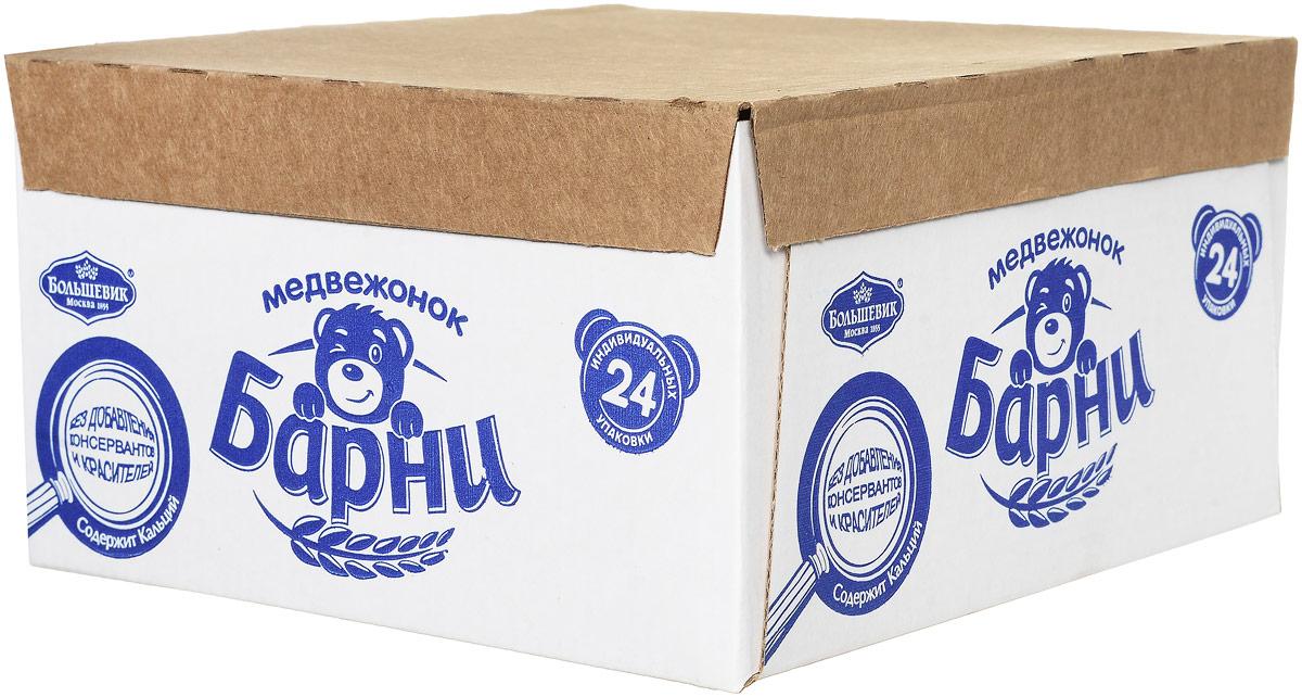 Медвежонок Барни Пирожное с молоком, 24 шт по 30 г326521, 615458, 969787Пирожное для детей Медвежонок Барни с молочной начинкой не содержит искусственных красителей и ароматизаторов и предназначено для питания детей дошкольного и школьного возраста. Внутри упаковки вы найдете 24 индивидуальные упаковки с пирожными. Уважаемые клиенты! Обращаем ваше внимание на то, что упаковка может иметь несколько видов дизайна. Поставка осуществляется в зависимости от наличия на складе.