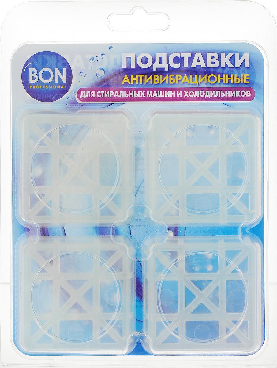 Подставки антивибрационные Bon, для стиральных машин и холодильников, 5,9 х 5,9 х 1,7 см, 4 штBN-610-1Антивибрационные подставки Bon предназначены для стиральных машин и холодильников. Предотвращают передачу вибрации и шума на пол при установке на керамическую плитку, деревянные полы и другие покрытия. Предотвращают смещение стиральной машины в режиме отжима. Компенсируют неровности пола.